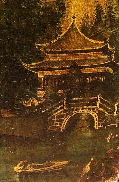Boat.Temple